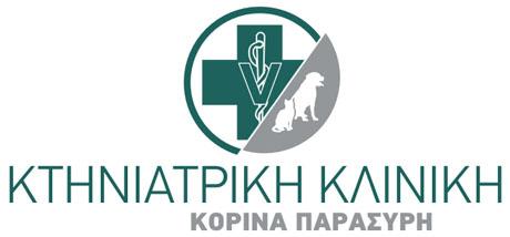CretaVetClinic Logo